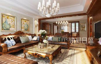 20万以上140平米复式美式风格客厅图片大全