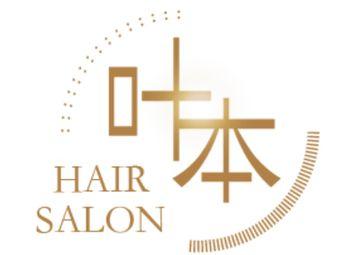 叶本HairSalon(弘阳广场店)