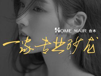 HOME HAIR 合木(东街口店)