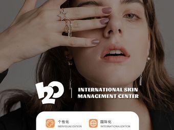 h2o国际皮肤管理中心(万达店)