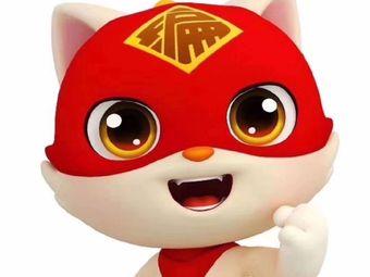 编程猫少儿编程(湛江金沙湾中心)