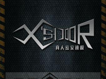 X'sDOOR真人密室逃脱