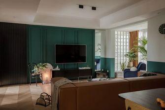 90平米三室一厅混搭风格客厅装修案例