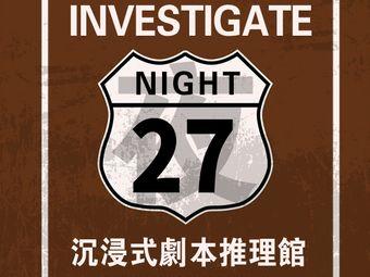 夜27.沉浸式剧本推理馆