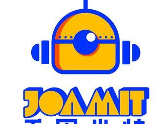 乔恩米特机器人编程中心(蓝堡湾校区)