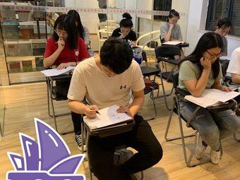 言修教育日本留学