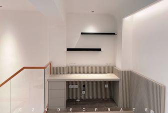 15-20万140平米三室两厅现代简约风格书房图片大全