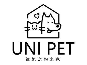 Unipet宠物之家