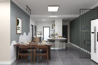 100平米三室三厅现代简约风格餐厅装修图片大全