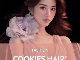 COOKIES HAIR(万达广场店)