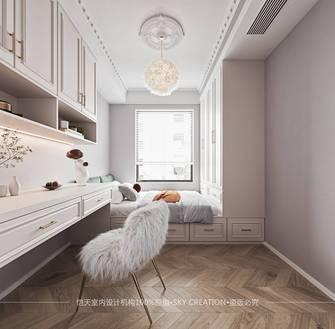 豪华型三室两厅法式风格书房效果图