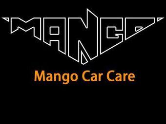 Mango Car Care芒果美车