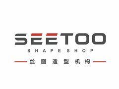 SeeToo丝图造型机构的图片