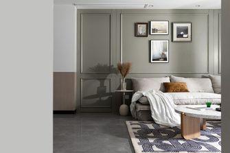 130平米三混搭风格客厅装修效果图