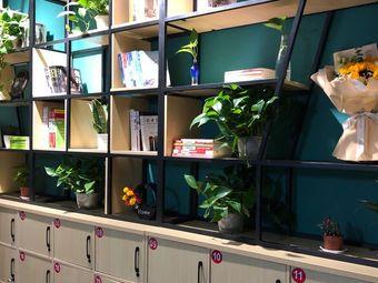 简默共享空间自习室