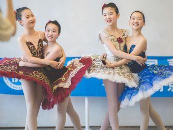 芭乐芮纳英皇芭蕾 BALLERINA Art House