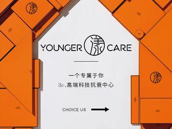 YoungerCare MedSpa漾尔科技抗衰中心