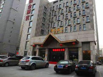 铂金丽宫(二环北路店)