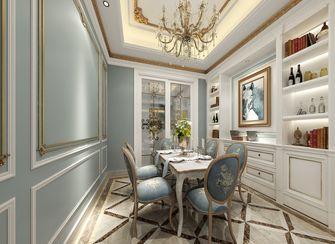豪华型140平米复式美式风格餐厅装修效果图