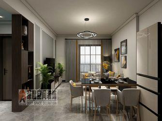 经济型70平米三室两厅现代简约风格客厅效果图