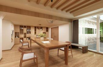 140平米复式日式风格书房设计图