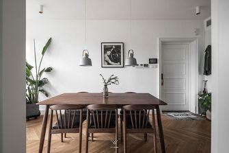 3-5万80平米北欧风格餐厅图片