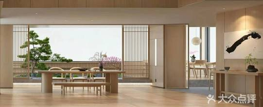 豪华型140平米别墅日式风格餐厅设计图