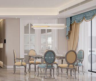 豪华型140平米四混搭风格餐厅装修效果图