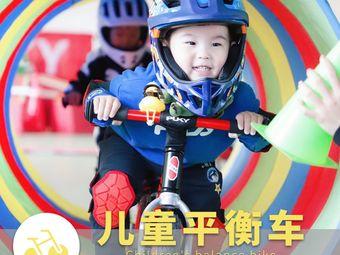 PUKY龙骑士儿童平衡车俱乐部
