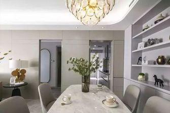 经济型110平米现代简约风格餐厅设计图