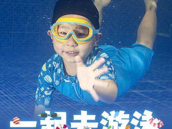 宝迪蓝国际亲子水育中心