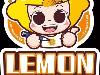 银川柠檬科学实验室