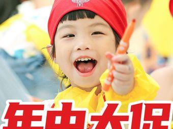 杨梅红国际私立美校(万象城校区)