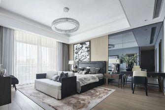 3万以下110平米三室一厅现代简约风格客厅图片