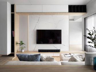 经济型60平米公寓欧式风格客厅效果图