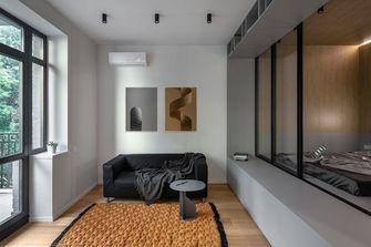 经济型40平米小户型北欧风格客厅欣赏图