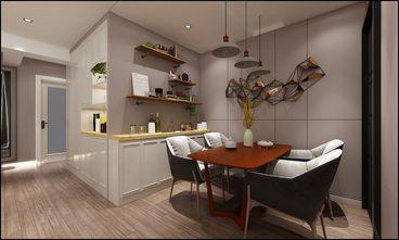 130平米三室三厅轻奢风格餐厅设计图