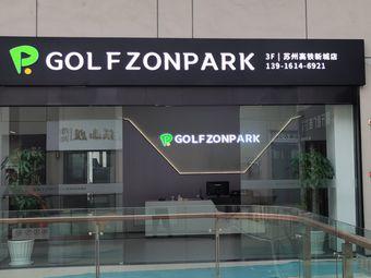 GOLFZON PARK·高尔夫(苏州高铁新城店)