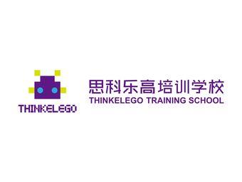 思科樂高培訓學校(梅江店)