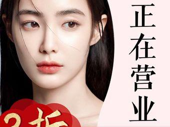 skin79皮肤管理中心(群星城店)