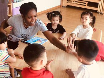日本安徒生國際兒童學園