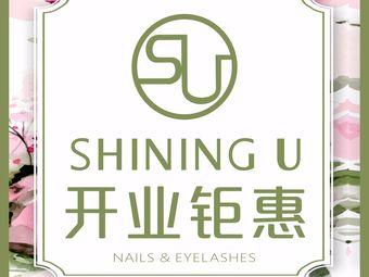 SHINING U·日式美甲美睫社