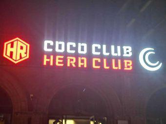 COCO CLUB