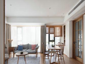 富裕型110平米三室两厅日式风格餐厅效果图