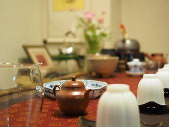携水饮茶学堂·茶艺培训