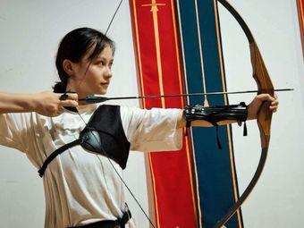 弓剑手尚武文化运动馆