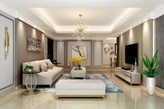 3万以下120平米四现代简约风格客厅设计图