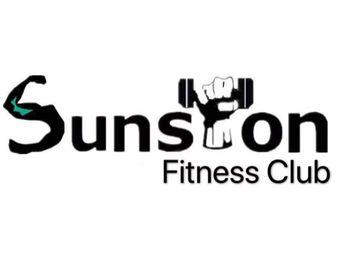 圣斯顿健身俱乐部