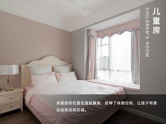 110平米三室两厅美式风格青少年房装修图片大全