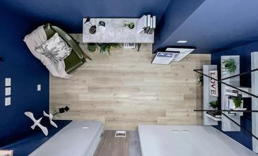 10-15万90平米四室两厅北欧风格书房效果图